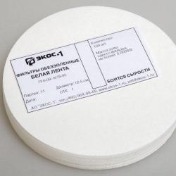 Фильтр белая лента